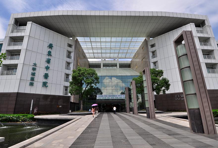 广州大学城省中医院园林绿化体育app万博